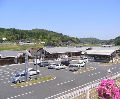 Kayo Road Station