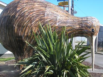 Eketahuna Kiwi Country Information Centre
