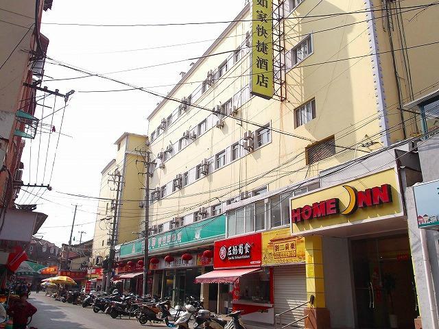Home Inn Shanghai Sichuan North Road Subway Station