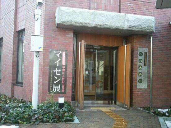 Sekido Museum