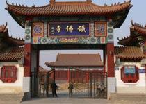 Qingxian Pangu Temple