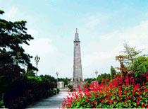 Jin-Ji-Lu-Yu Martyrs Cemetery