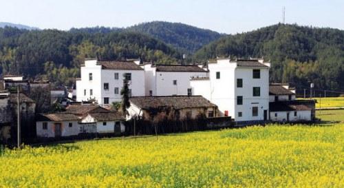 Sixiyan Village