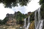 Wangcun Falls