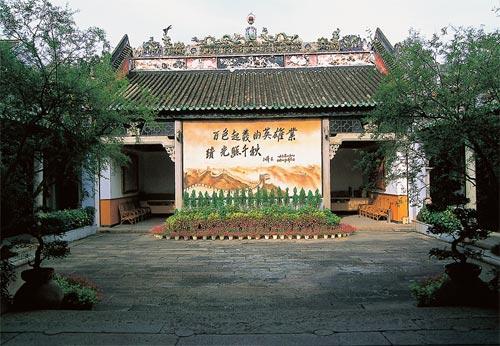 Shuiyuan Cave of Lingyun