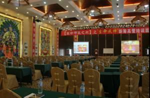 Xiangxi Castle