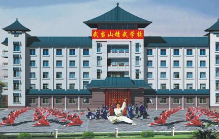 Zhenwushan Taoist Temple