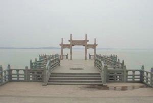 Renfang Park