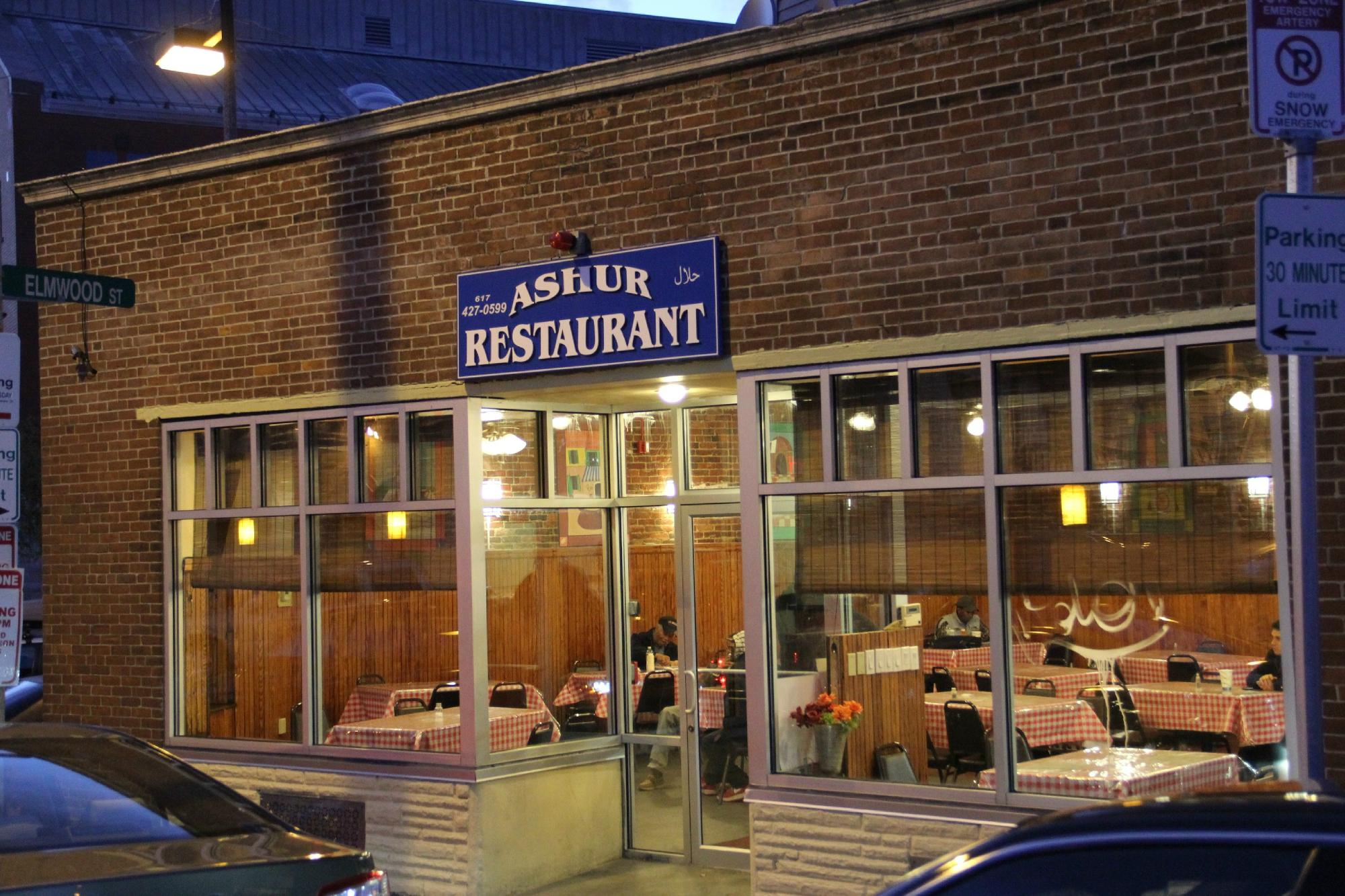 the 10 best restaurants near roxbury crossing station - tripadvisor