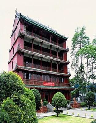 Former Residence of Liu Yongfu and Feng Zicai