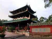 Zhenwu Cabinet, Jinglue Platform