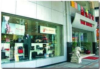 Nam Kwang department Store
