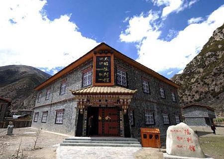 Tibet Revolution Exhibition Hall