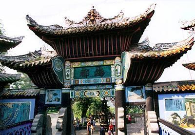 Chongqing Shuanggui Mountain