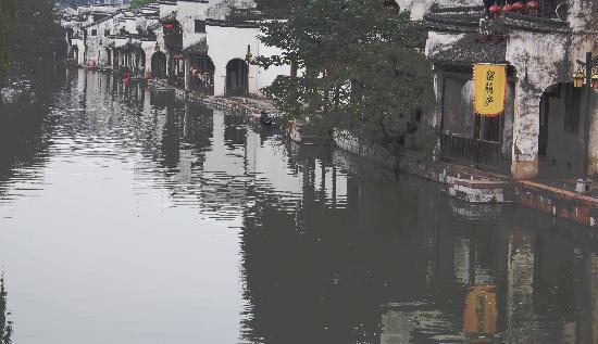 Huzhou Di Port