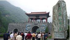 Shennong Altar, Qinyang