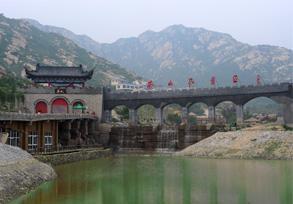 Qingdao Pingdu Yunshan Mountain
