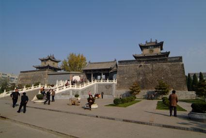 Shangdang Gate