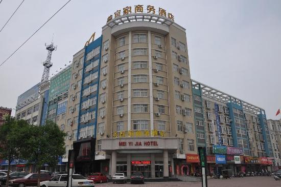 Aoshen Building