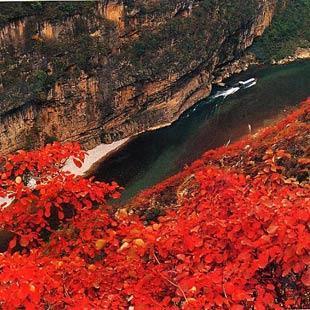 Bawu Gorge