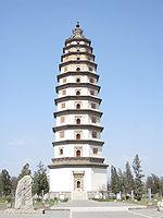 Yangchu Yan Former Residence