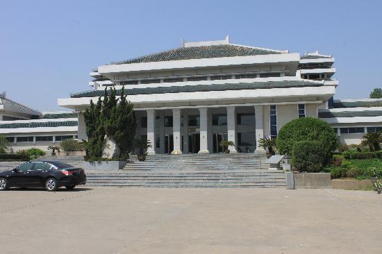 Nezha Former Residence