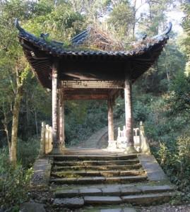Dongshan Pavilion