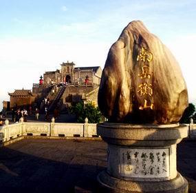 Former Residence of Xia Minghan