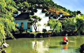 Ningbo Yinfeng Vacation Village