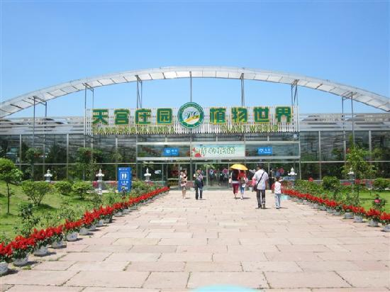 Ningbo Ningbodaqiao Ecology Village Tourist Area