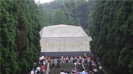 Jinggangshan Huishiyuan