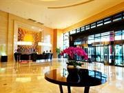Wenzhou Dongtou Sanpan Resort