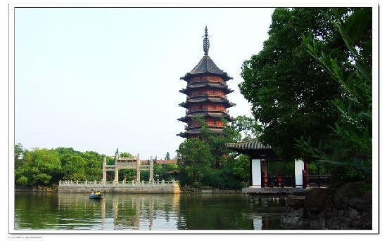 Huzhou Luhuadang Scenic Resort