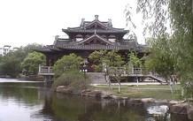 Huzhou Huanglong Palace