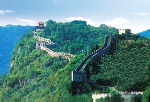 Jinzi Mountain