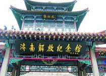 Huayang Palace