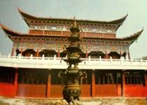 the Yan's Ancestral Hall