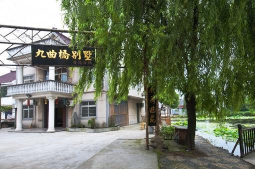 Xianren Stone House