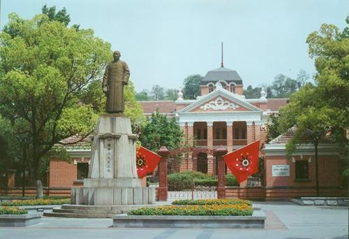 Chen Tanqiu Memorial