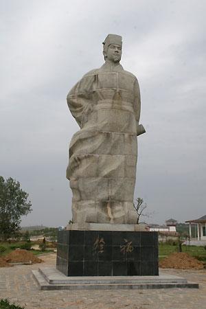 Xufu Village