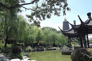 Zengyuan Garden