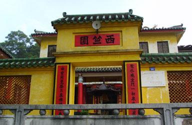 Xizhu Temple