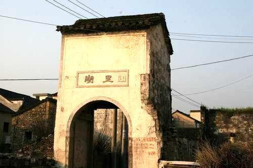 Ancient Village of Hucun