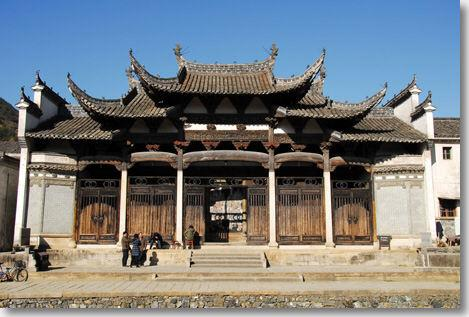 Former Residence of Hu Shi