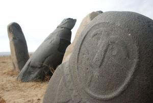Qiemu'er Qieke Meteorites