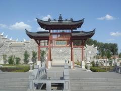 Qiaoerqizhao Revolutionary Site