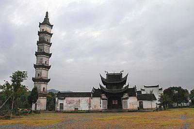Zhen Chongyi's Tomb