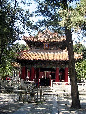 Anxi Palace Ruins of Kaicheng