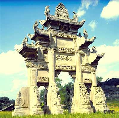Stone Memorial Arch of Longkeng