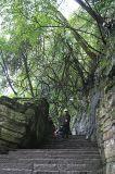 Wulong Temple of Tiantai Mountain